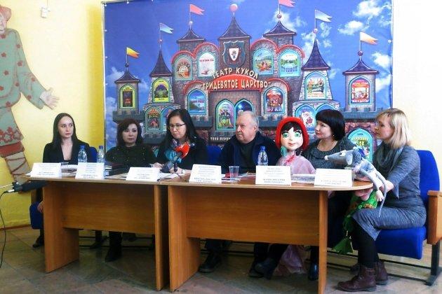 Пресс-конференция Приморского театра кукол