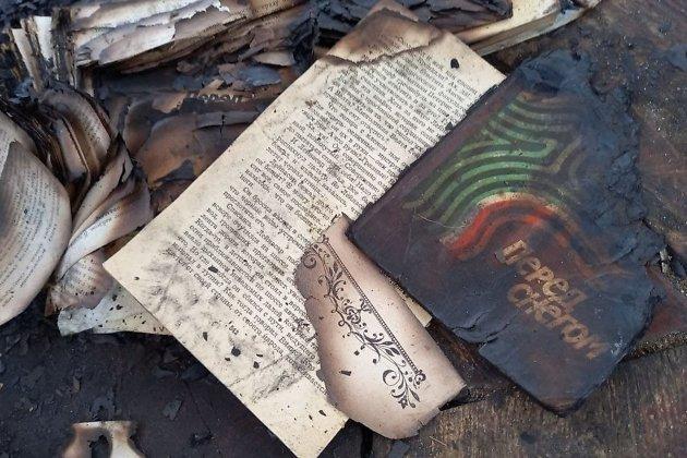 Книги, сожженные на площади Декабристов в Чите.