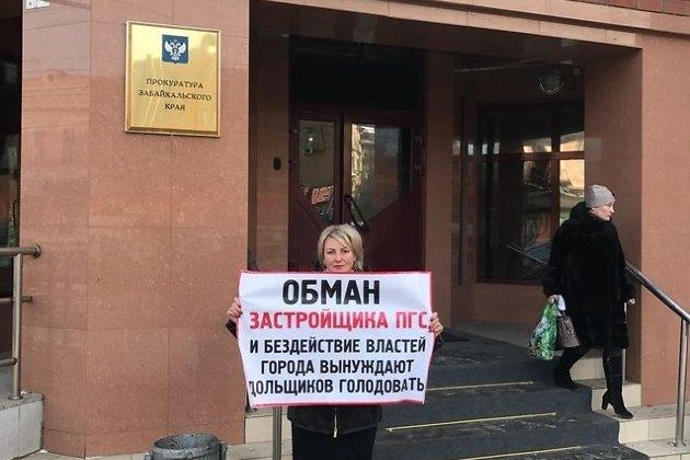 Дольщики дома №33 пикетируют у прокуратуры