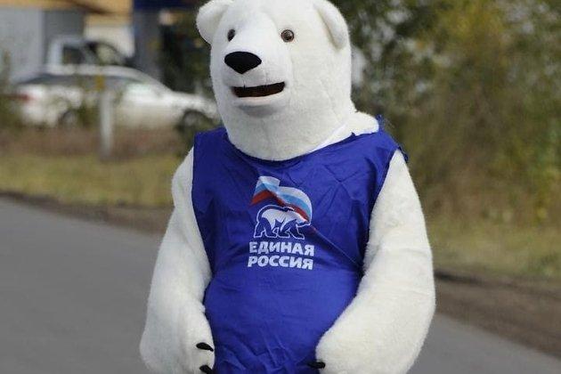 Медведь ЕР