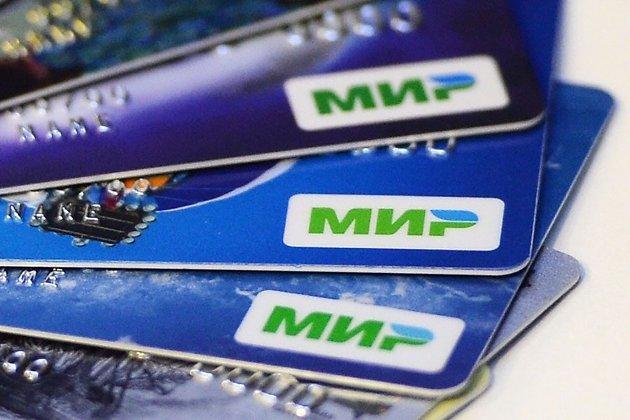 ВИвановской области выдано уже неменее 54 тыс. банковских карт «Мир»