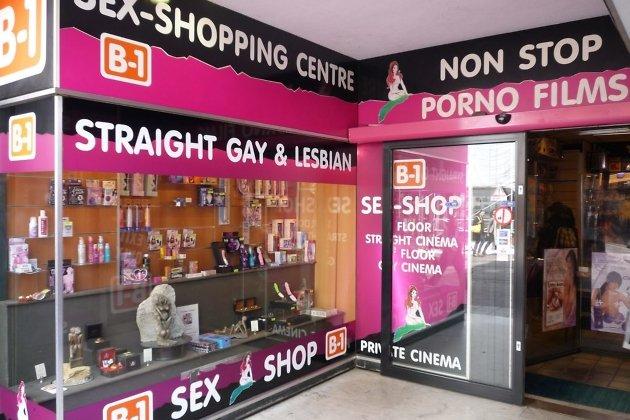 Магазин сексшоп в центре фото 603-452