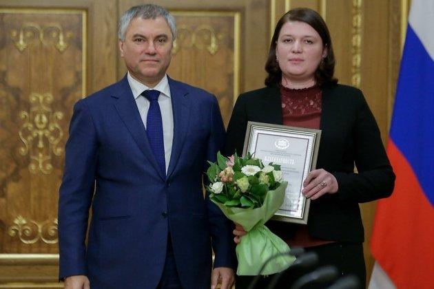 Вячеслав Володин и Василина Кулиева