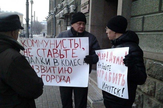 Три муниципальных учреждения Иркутска приватизируют в следующем году