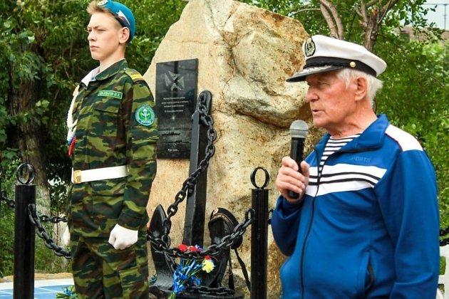 Открытие памятника морякам Шилкинского района