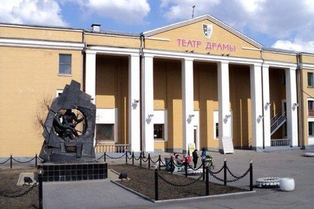 черемховский драмтеатр