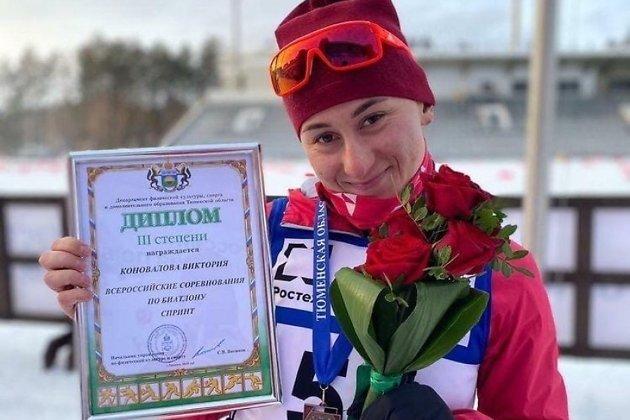 Виктория Коновалова