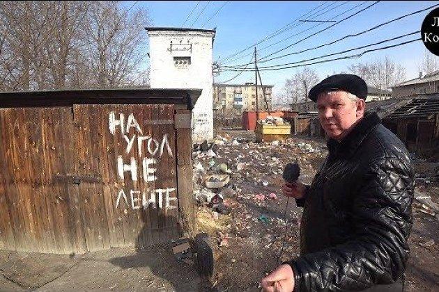 Лёха Кочегар (Алексей Закружный) снимает очередное видео