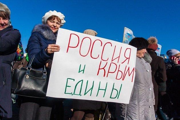 ВИркутске митинг вчесть воссоединения Крыма сРФ собрал 2700 человек