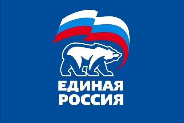 фото кандидатов от партии патриоты россии