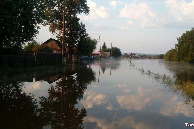 Посёлок Соляная