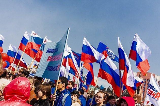 московская, лента событий заб край прт производство вахта
