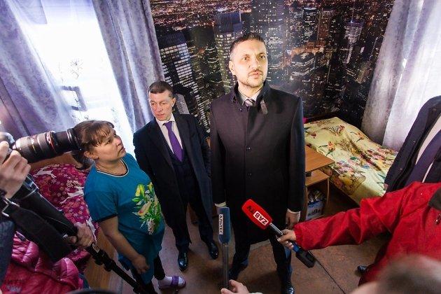 Ольга Серёжина, Максим Топилин (в центре) и Александр Осипов