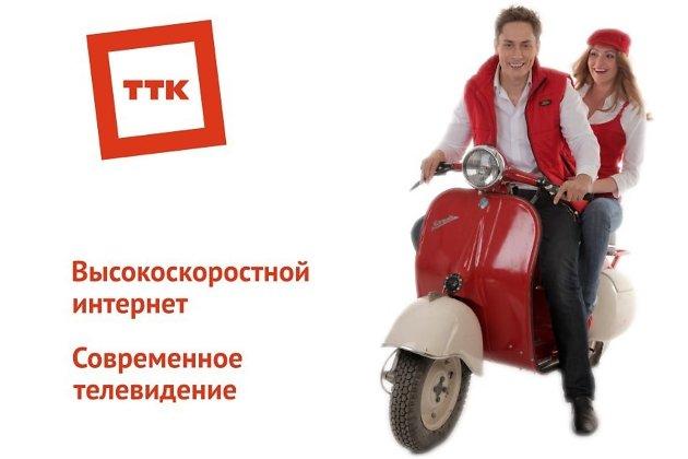 Настройки подключения - Компания ТТК-Северо-Запад
