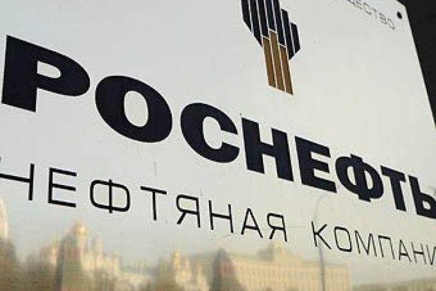 Кадровые изменения произошли вАнгарской нефтехимической компании
