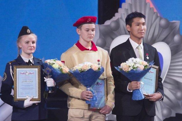 Алексей Старицин - в центре