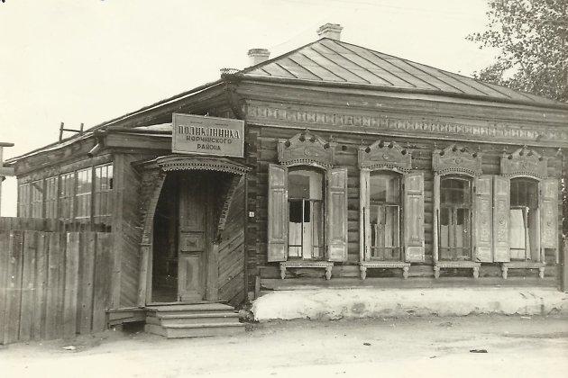Здание бывшей молельни в советские годы
