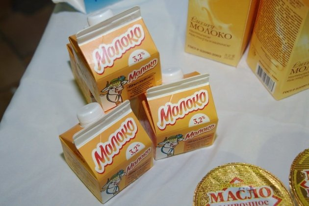 Нерчинское молоко