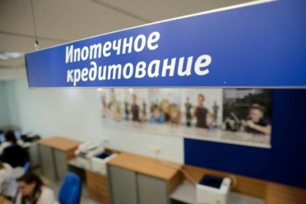 ВПриангарье вIV квартале планируют давать ипотеку под 5,75% годовых