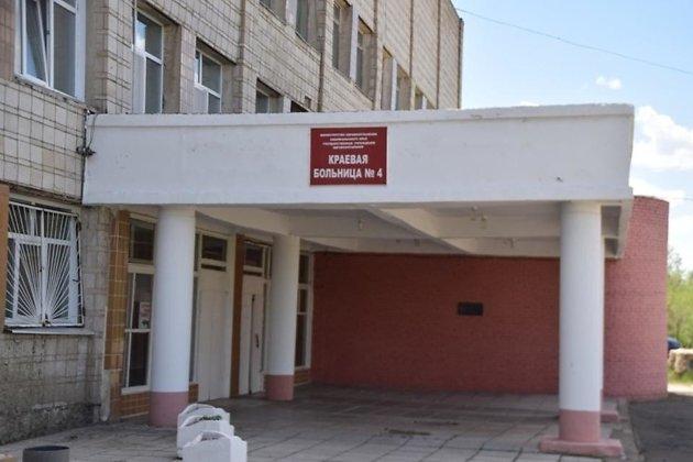 Краевая больница в Краснокаменске