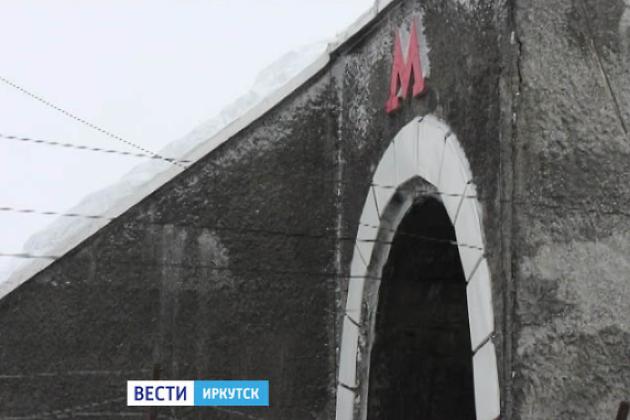 Проходка второго Байкальского тоннеля выполнена на95%