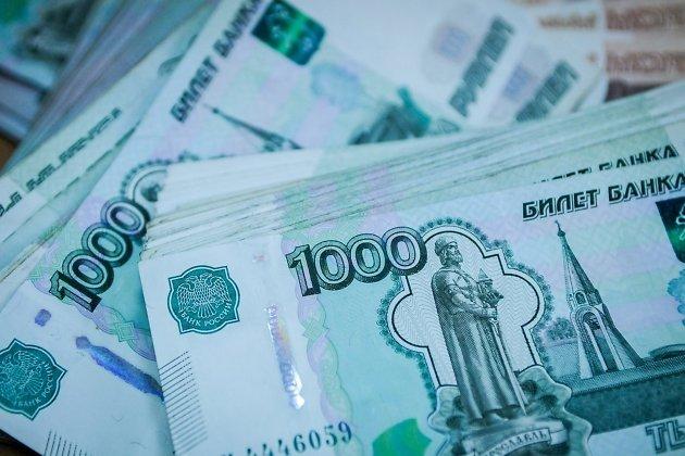 Красноярский край разместил облигации на10 млрд руб. наМосковской бирже