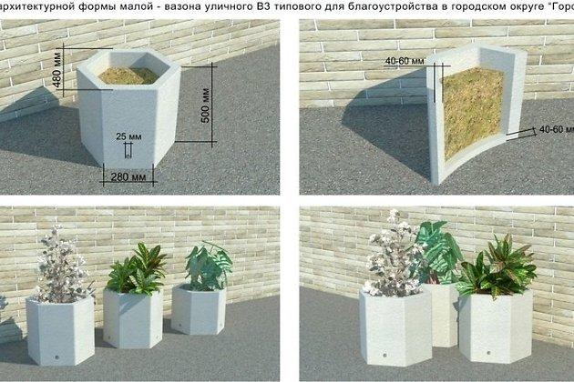 Проект вазона, из документации конкурса на размещение рекламы