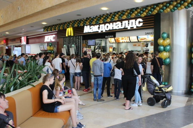 «Макдоналдс» в Новосибирске
