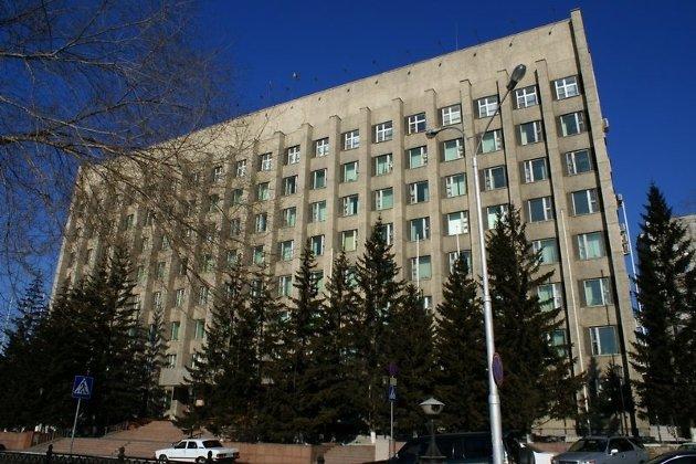 Правительство Читинской области/Забайкальского края до реконструкции