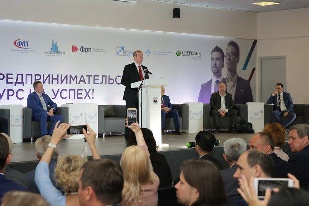 Губернатор Иркутской области Сергей Левченко оглашает инвестиционное послание