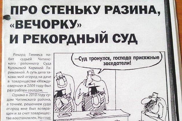 Фрагмент публикации Виктора Бухвалова в газете