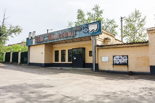 Бывшая центральная проходная Читинского машзавода на ул. Новобульварной