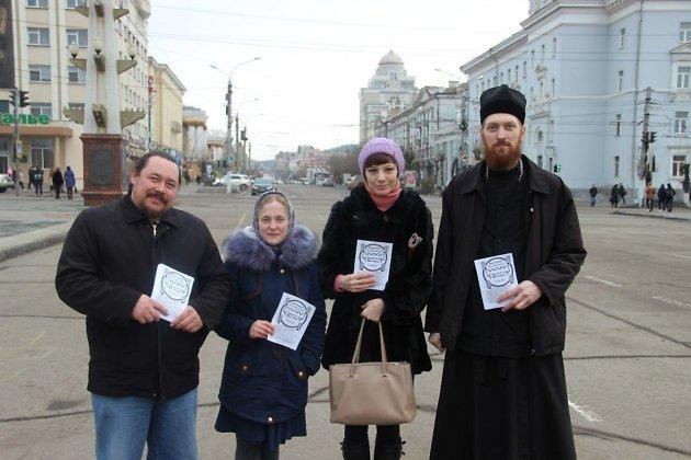 Ульяновские новости сегодня смотреть онлайн
