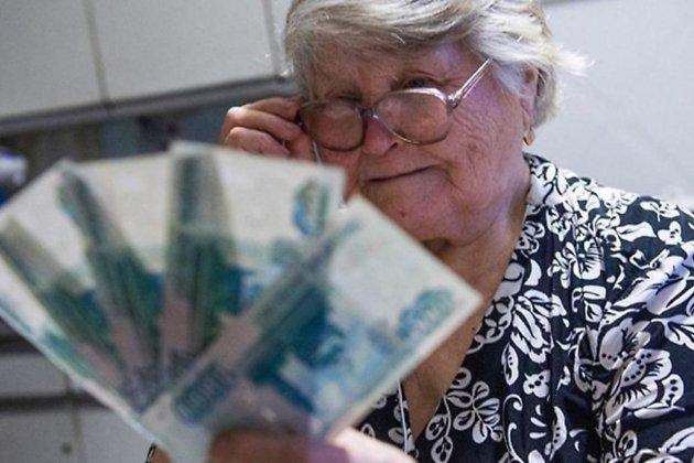 Кто получил пенсию за январь рассчитать размер пенсии по старости калькулятор