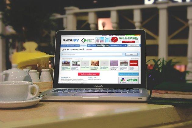5ca94bb8eb522 Компания «Чита.Ру» с 26 по 28 мая на 30% снизит стоимость спецразмещения  объявлений в двух разделах Доски — «Недвижимость» и «Работа», сообщила  маркетолог ...