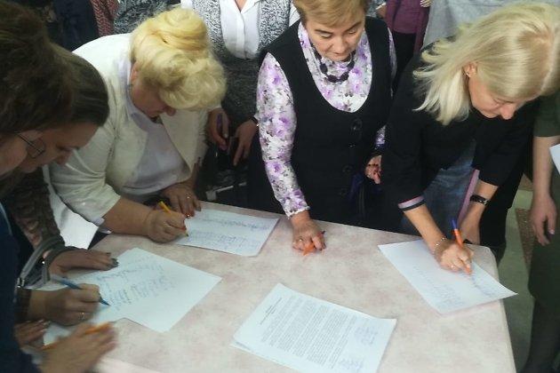 Обращение директоров к жителям Иркутска