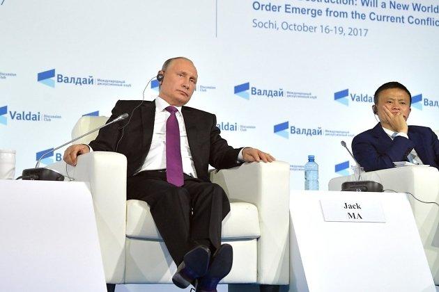 Владимир Путин на заседании Международного дискуссионного клуба «Валдай» в октябре 2017 года