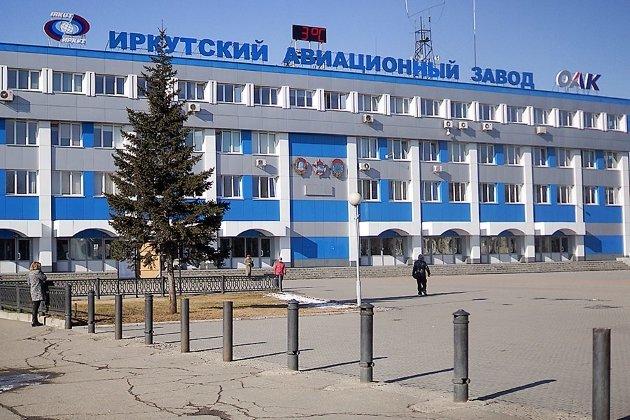 КПРФ жаловалась нанарушения при сборе подписей за В. Путина наИАЗе