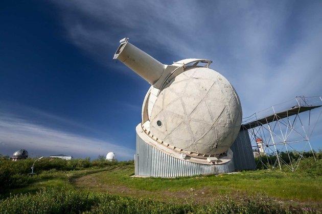 Большой внезатменный коронограф Саянской солнечной обсерватории ИСЗФ СО РАН