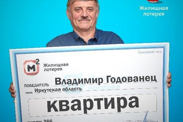 Владимир Годованец