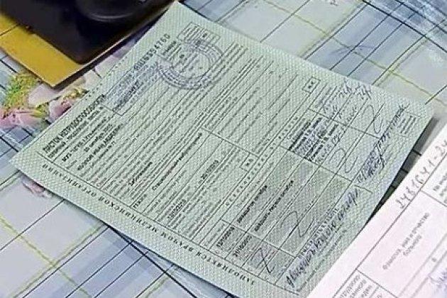 ВОмске электронные больничные выдали уже 500 пациентам