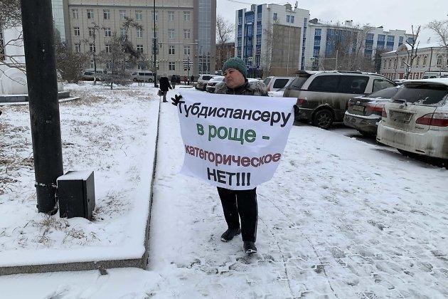 Пикет возле правительства Иркутской области