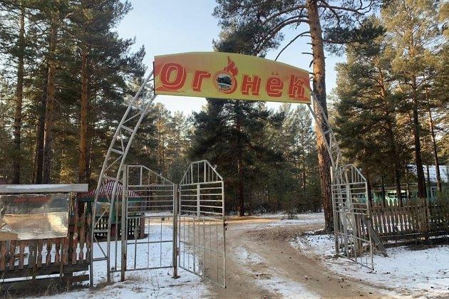 Детский лагерь «Огонёк»
