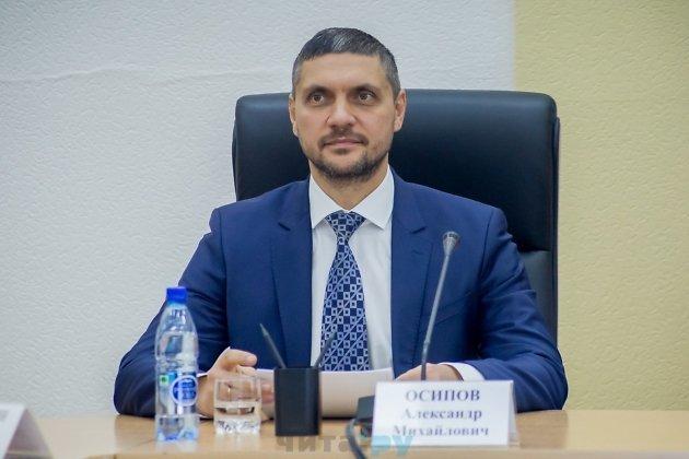 Александр Осипов Врио губернатора Забайкальского края