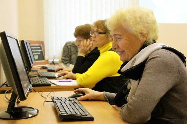 Может ли пенсионер получить пенсию по инвалидности