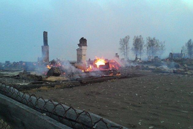 Пожар в Новокручининске, апрель 2015