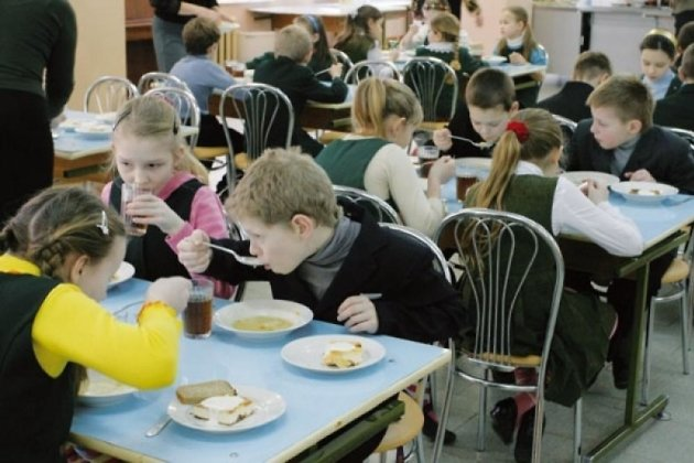 голодные школьники