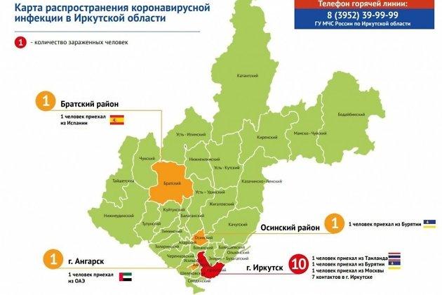 Карта заражённых коронавирусом в Иркутской области по данным на вечер 6 апреля