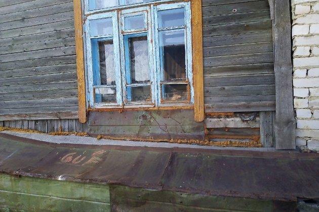 Аварийный дом в Домне