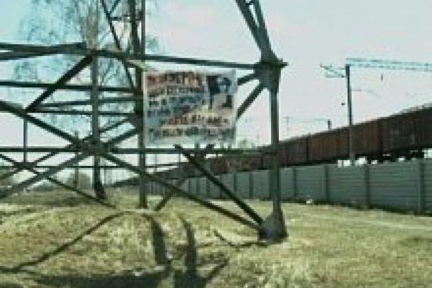 заказать баннер с фото в городе усолье-сибирское утеплиться